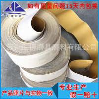 厂家订做背绒砂布卷植绒纸砂卷玻璃钢模具打磨砂卷3M砂卷