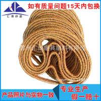 厂家生产土黄色不织布砂带百洁布砂带纤维砂带尼龙砂带
