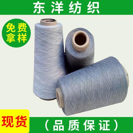 厂家供应环保麻灰32支环锭纺单股色纺纱1.5#3#5#6#大圆机用纱