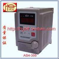 供应爱德利变频器AS4-355-380V-7.5HP/5.5KW/三相380V/厂家直