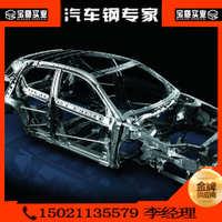 专供宝钢冷轧加磷高强度冷轧板B180P2冷轧卷冷板一般用