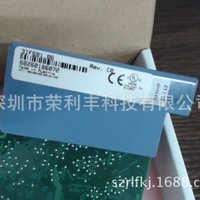 【原厂直购】贝加莱伺服电机8LSA57.E3030C200-0