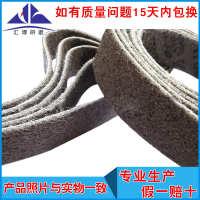 厂家销售灰色不织布砂带百洁布砂带纤维砂带尼龙砂带