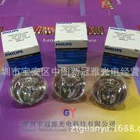 飞利浦PHILIPS6423FO15V150W内窥镜生化仪光纤胃镜冷光源杯灯