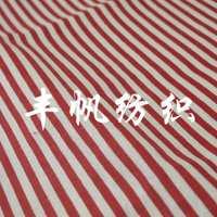 条纹棉麻黄麻布料面料手工diy复古加厚小帆布外贸厂家直销混批