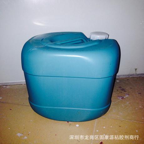 批发供应进口天然乳胶泰国三棵树亚么尼亚胶白胶桶装批发