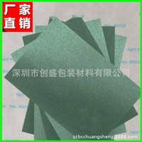 厂家绝缘材料青稞纸绝缘垫片青壳纸复合纸防火阻燃背胶加工