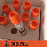促黄体生成素(LH)单克隆抗体,LH单抗,LH单克隆抗体