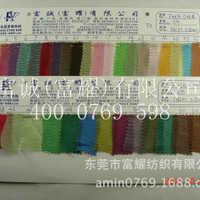 50%桑蚕丝50%棉色织条纹双色条子布真丝条纹提花服装面料现货