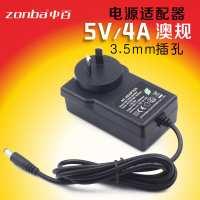 厂家直销电源适配器5.5V4A澳规双IC方案监控安防适配器SAA认证