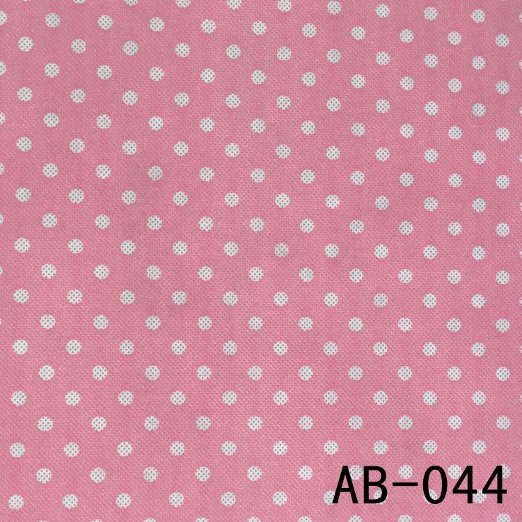 AB-044