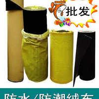 相框绒布带胶黑绒布无纺布背胶绒布绒纸规格多种