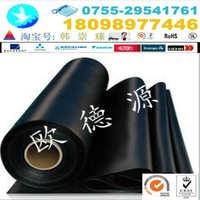 黑色卷材FPM板密封材料氟橡胶棒耐油耐酸FPM材料