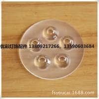 厂家直销LED筒灯大功率连体透镜5连体光面PMMA5W高透光配件可定制