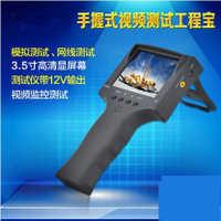 3.5寸视频监控测试仪工程宝带12v输出安防安装检测维修工具特惠