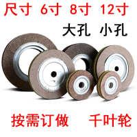 """厂价直销原装正品千叶轮专业生产千丝轮抛光轮6""""千页轮"""