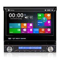 7寸单锭全自动伸缩屏全触摸车载DVD导航MTK3360方案WIN8UI