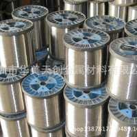供应:304不锈钢丝不锈钢弹簧线321不锈钢光亮丝高强度
