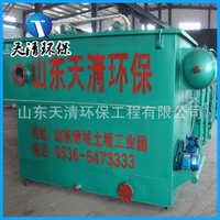 专业制造食品乳制品焦化皮革污水处理设备气浮机设备优质品牌