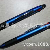 新款广告电容笔手写笔平板电脑通用笔蓝色触屏金属笔夹四色电容笔
