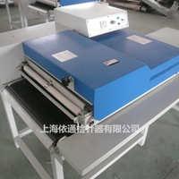 防偏型服装粘衬机烫金机转印机面料复合机小型热熔机