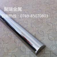 现货批发销售不锈钢棒不锈钢半圆棒304不锈钢椭圆棒规格21mm