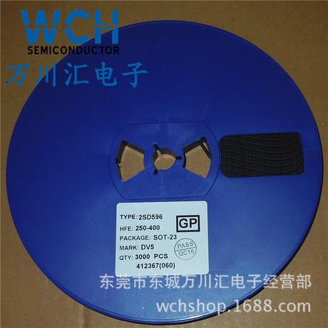 CJ,其他 2SD965 長電貼片晶體管功率