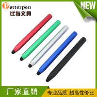 厂家直销铝制数码平板触控笔专业生产触控电容笔质量保证
