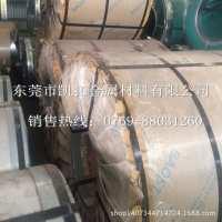 现货批发日本进口硅钢片川崎矽钢片无取向电工钢硅钢片加工