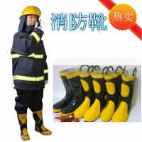 消防鞋防刺防砸橡胶雨鞋环保高筒单款绝缘劳保靴