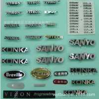 厂家直销优质高档音响家电高光标牌五金金属铝标牌铭牌定制