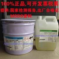 正品Araldite爱牢达XH180ABCI碳纤维布浸渍胶,玻璃纤维环氧胶水