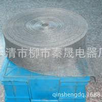 镀锡铜屏蔽网冷热缩电缆中间接头镀锡铜网套镀锡铜缠绕带