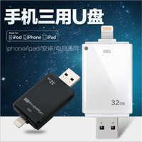厂家适用苹果手机U盘电脑安卓两用OTG三合一U盘适用iPhone7S/6S