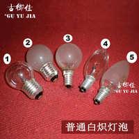 G45普通白炽灯泡透明磨砂黄光40W球泡E27E14螺口家用台灯光源批发