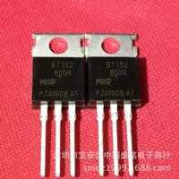 普通 金屬封裝 硅晶閘管可控單向