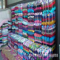 厂家直销服装厂全新布头杂色碎布擦机布抹布吸水性好棉布批发