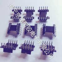 注塑骨架EFD15SMD5+5L脚侧插贴片电木变压器骨架