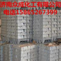 本公司长期经销葫芦岛锌锭锌条锌块价格低廉厂家直销价格优惠