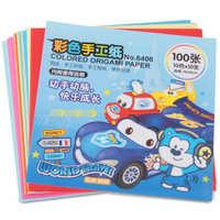 得力6406彩色手工纸10*10cm手工折纸儿童剪纸学生美术彩纸100张