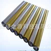 绿之源金银烫金纸电化铝铝箔纸