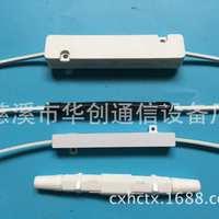 光纤接续盒,光纤冷接/热熔保护盒生产厂家直销