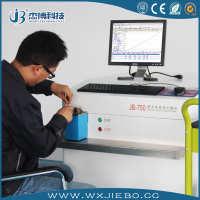 优质金属直读光谱仪智能元素光谱分析仪免费测样