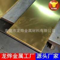 现货供应H62优质黄铜板易切削h62黄铜板铜合金平板量大价优