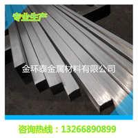 厂家316不锈钢方钢热销不锈钢扁钢异型材