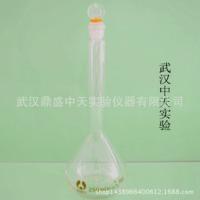 白容量瓶A级250ml透明玻璃容量瓶玻璃仪器玻璃量器