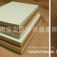 供应环保再生书写纸A4米黄色道林纸环保书刊纸特规可订做