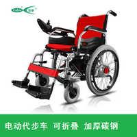可孚逸享电动轮椅车