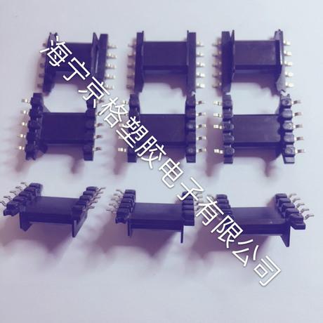 注塑骨架EFD20CSMD5+5海鸥脚侧插贴片电木变压器骨架
