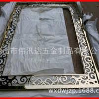 钛金色镜面镂空雕花不锈钢镜框定做定做酒店KTV金色不锈钢镜框